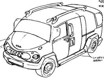 C er Car Conversions moreover C er Cargo moreover Used Nissan Cargo Van also Watch likewise Vw Touareg Parts Diagram Html. on nissan nv wiring diagrams